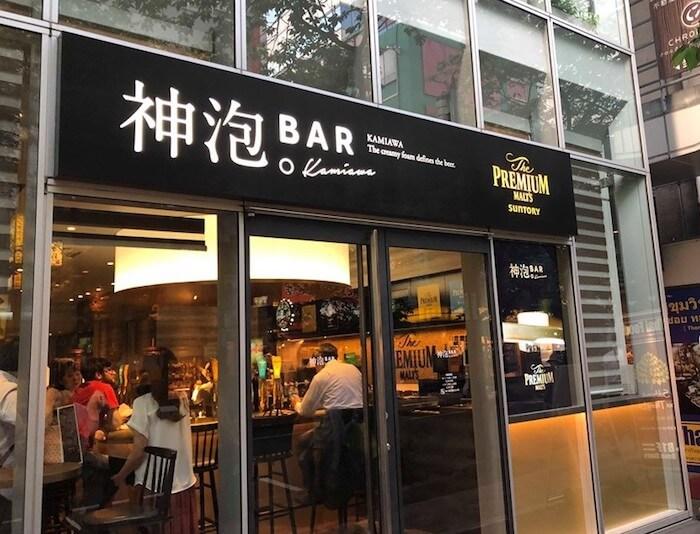 神泡Bar 東京車站八重洲