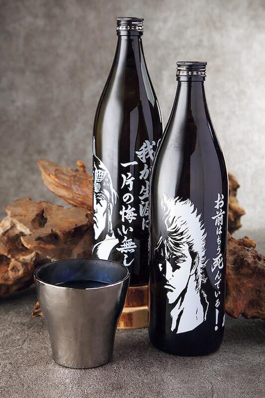北斗神拳燒酎組