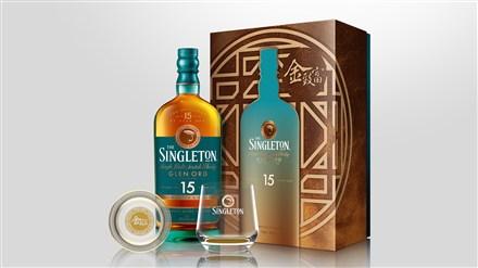 蘇格登 15 年單一麥芽威士忌禮盒