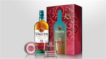 蘇格登 12 年單一麥芽威士忌禮盒 醇雪莉版