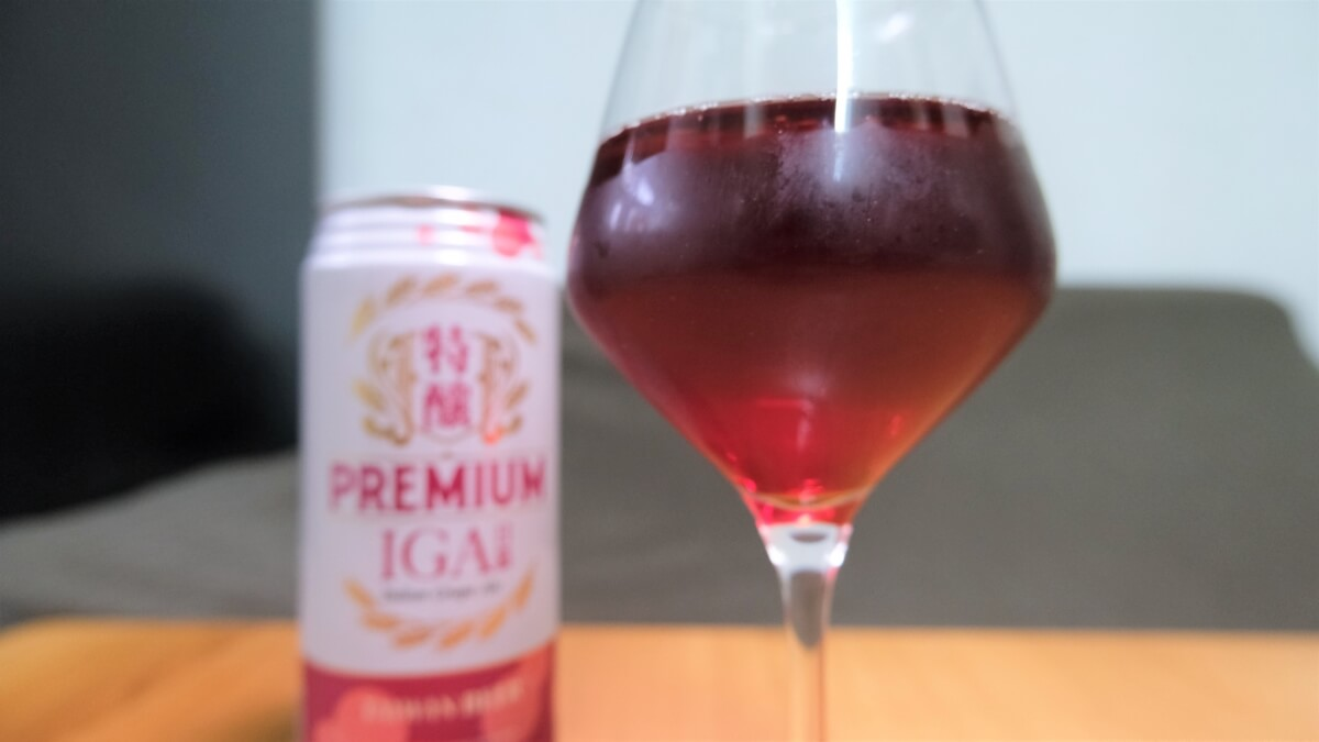 台啤日慕 IGA 酒液近照