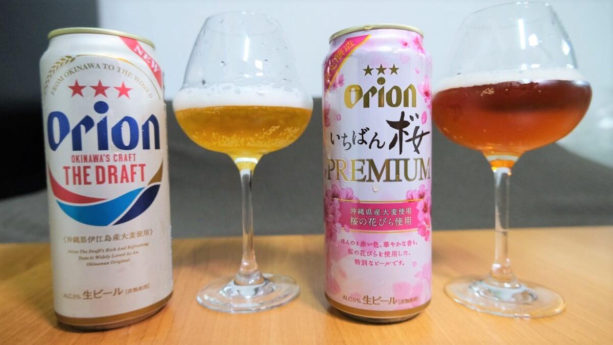 沖繩Orion啤酒「櫻花限定版」和一般版比較圖