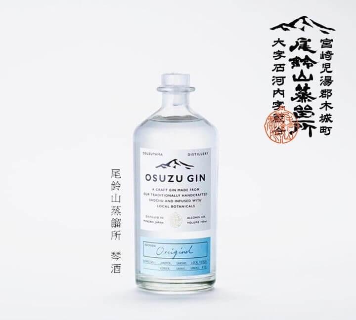 尾鈴山琴酒