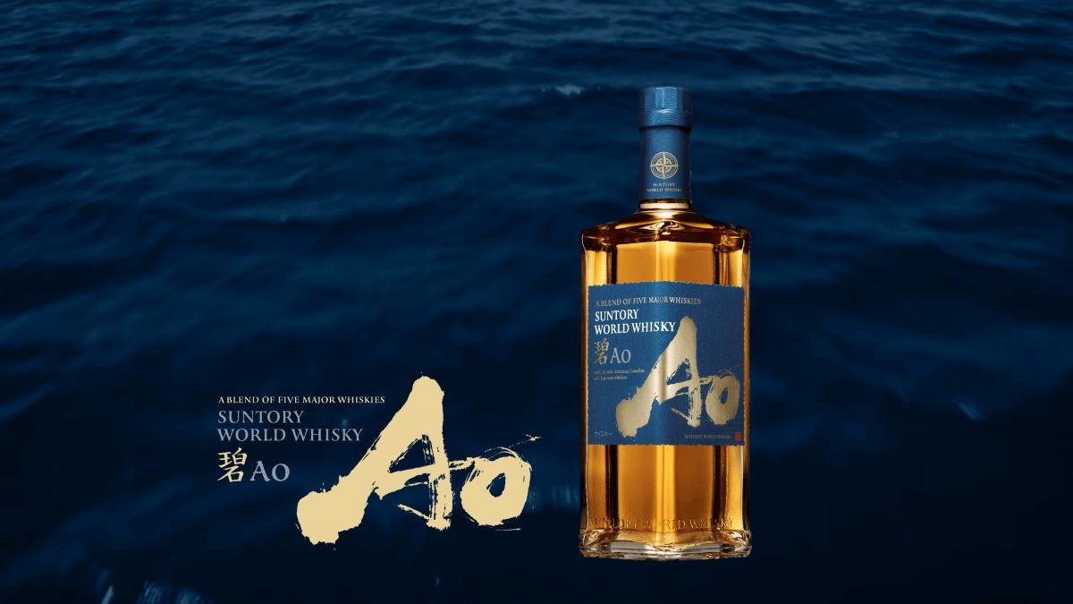 AO碧世界威士忌