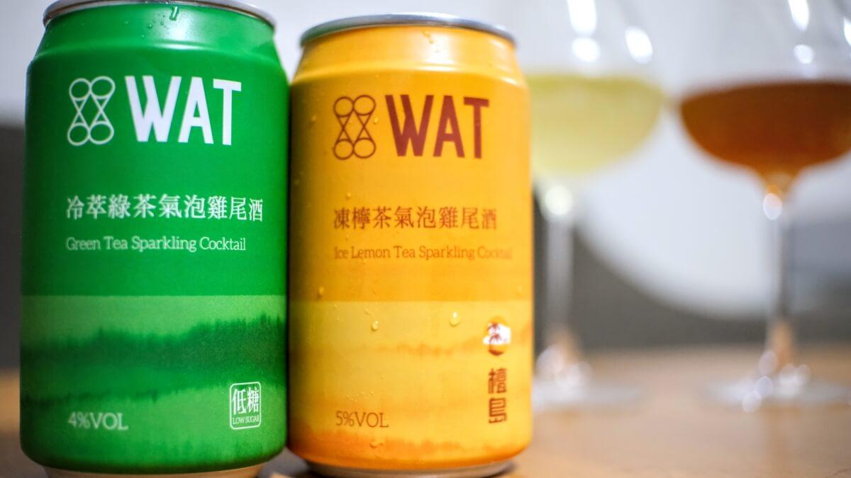 WAT 罐裝氣泡雞尾酒