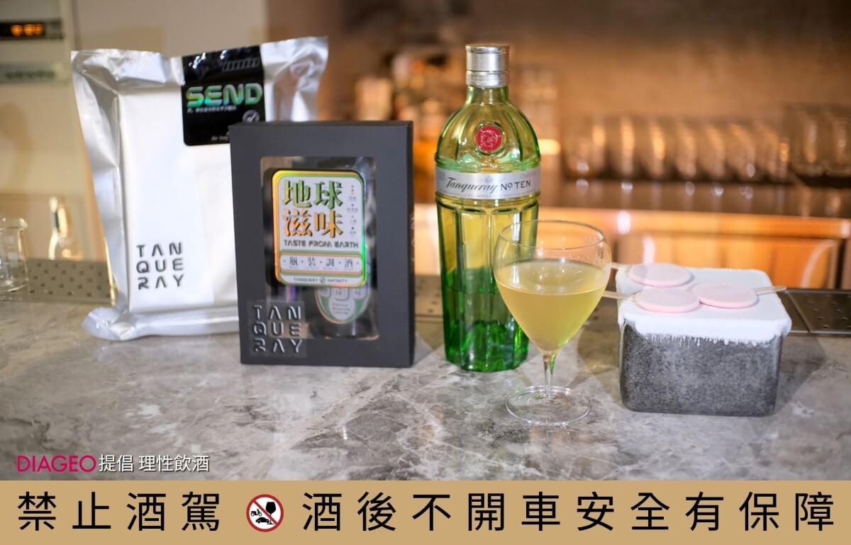 Mars-World-Class-2021-罐裝調酒作品-地球滋味