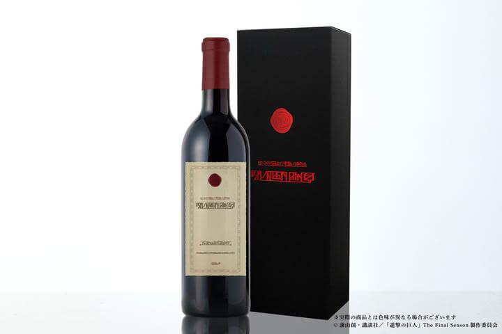 進擊的巨人 KURAND瑪雷紅酒(含外盒)