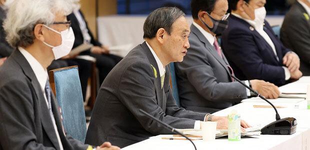 日本政府示意圖