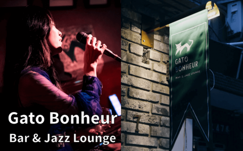 Gato Bonheur網站封面